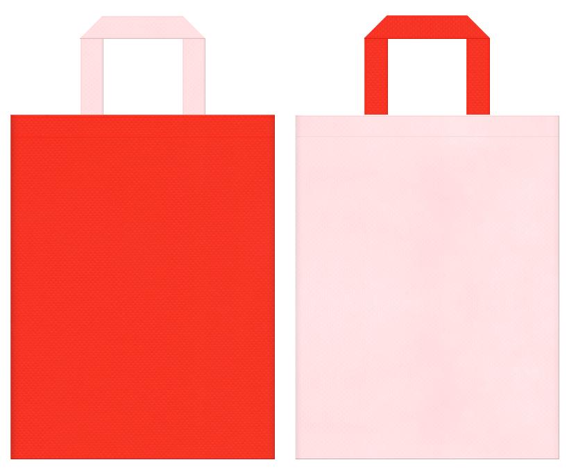不織布バッグのデザイン:オレンジ色と桜色のコーディネート