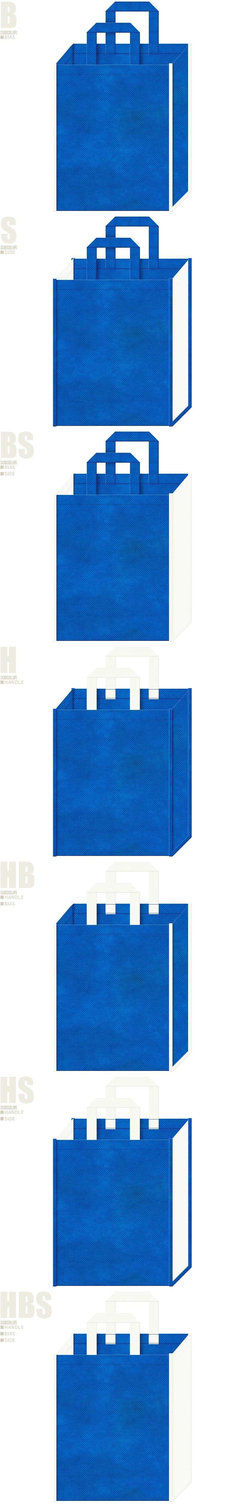 不織布トートバッグのデザイン例-不織布メインカラーNo.22+サブカラーNo.12の2色7パターン