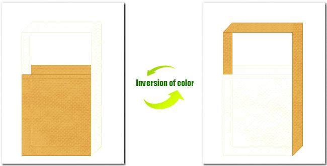 黄土色とオフホワイト色の不織布ショルダーバッグのデザイン