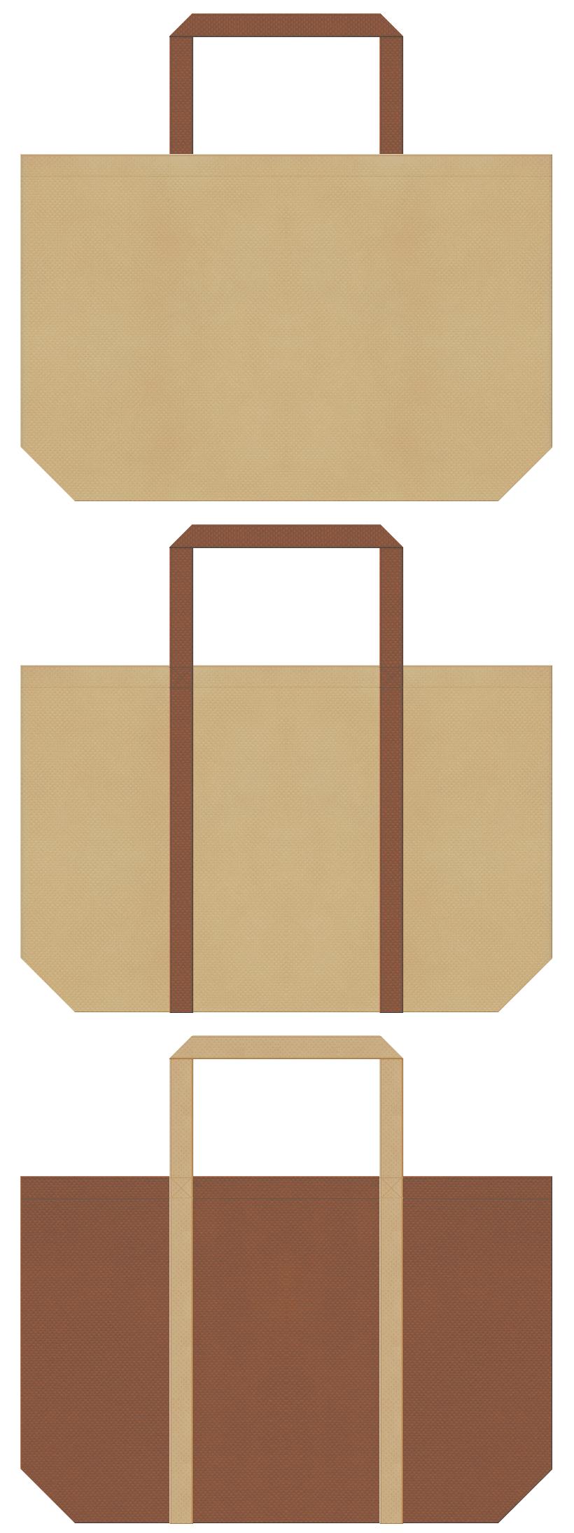 手芸・ぬいぐるみ・DIY・木製インテリア・住宅展示場・フードコート・レストラン・カフェテリア・もなか・饅頭・和菓子・煎餅・しょうゆ・めんつゆ・かつおぶし・しいたけ・じゃがいも・クッキー・スイーツ・ベーカリーのショッピングバッグにお奨めの不織布バッグデザイン:カーキ色と茶色のコーデ
