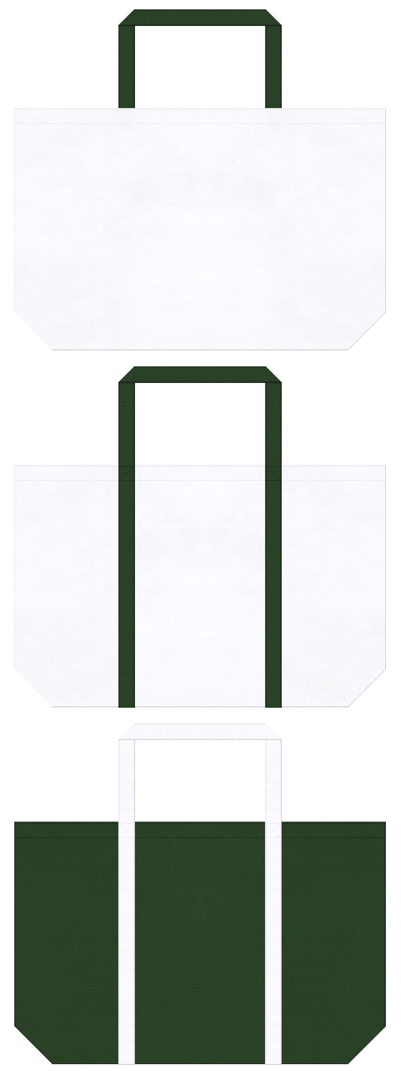 白色と濃緑色の不織布バッグデザイン:薬局・処方箋・医療器具・救急用品のバッグにお奨めです。