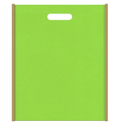 避暑地のイメージにお奨めの不織布バッグ小判抜きデザイン:メインカラー黄緑色とサブカラー金色系黄土色