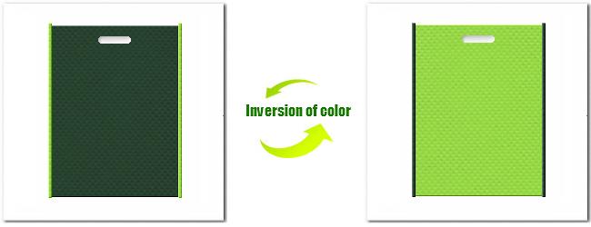 不織布小判抜き袋:No.27ダークグリーンとNo.38ローングリーンの組み合わせ