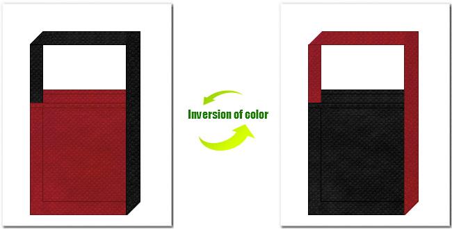 エンジ色と黒色の不織布ショルダーバッグ