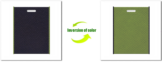 不織布小判抜き袋:No.20ナイトブルーとNo.34グラスグリーンの組み合わせ