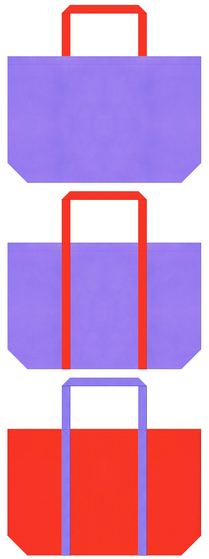 不織布ショッピングバッグ:薄紫色とオレンジ色のデザイン