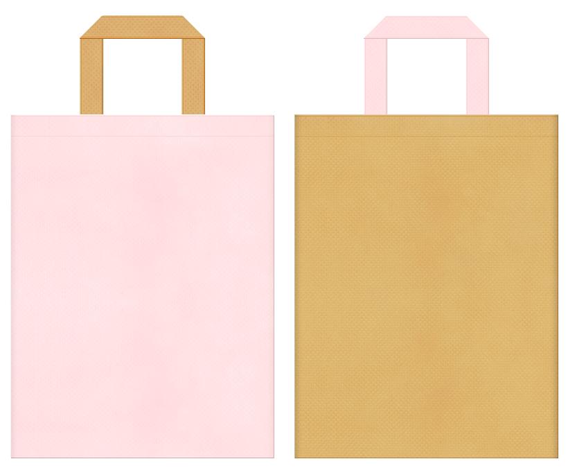 不織布バッグの印刷ロゴ背景レイヤー用デザイン:girlyイメージにお奨めの、桜色と薄黄土色のコーディネート