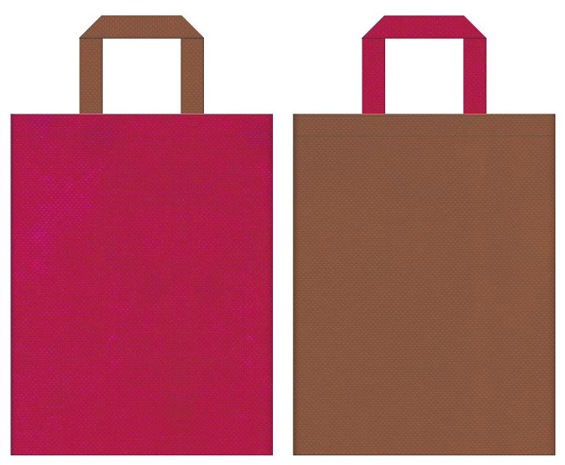 絵本・おとぎ話・南国・トロピカル・リゾート・キッズイベントにお奨めの不織布バッグデザイン:濃いピンク色と茶色のコーディネート