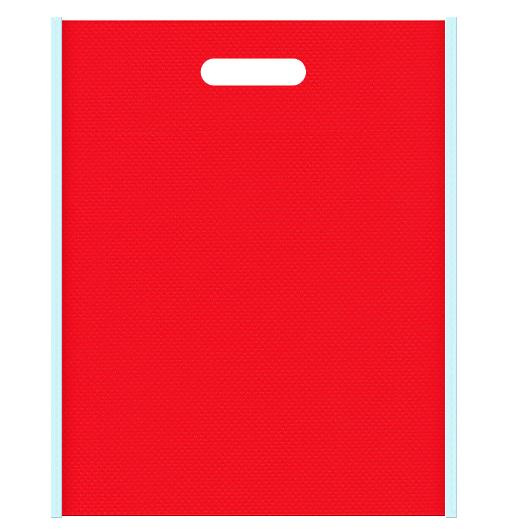 不織布バッグ小判抜き メインカラー水色とサブカラー赤色の色反転