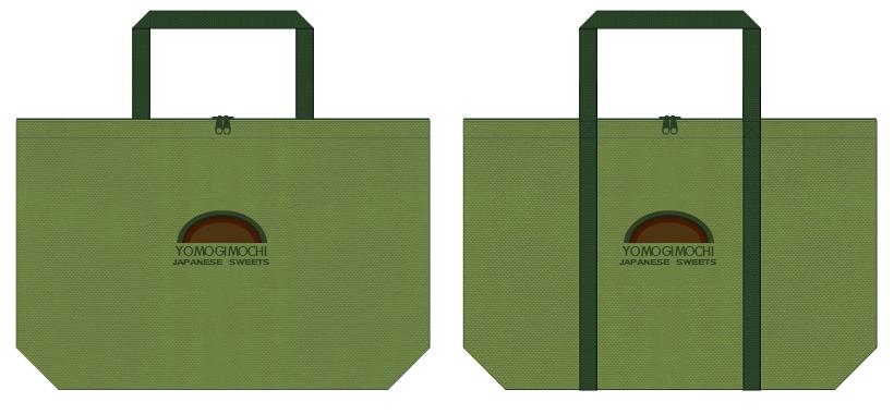 草色と濃緑色の不織布バッグデザイン:和菓子のショッピングバッグ