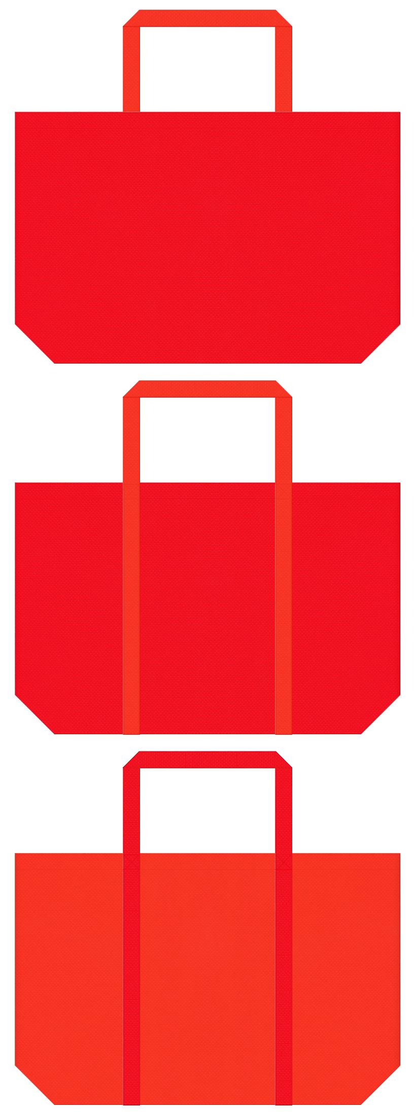 赤色とオレンジ色の不織布ショッピングバッグデザイン。