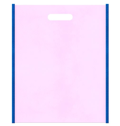 不織布バッグ小判抜き 本体不織布カラーNo.37 バイアス不織布カラーNo.22