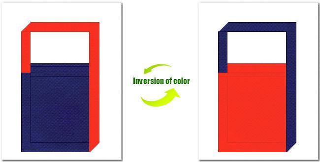 明紺色とオレンジ色の不織布ショルダーバッグのデザイン