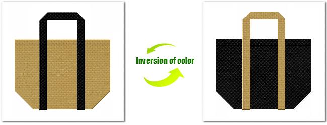 不織布No.23ブラウンゴールドと不織布No.9ブラックの組み合わせのショッピングバッグ