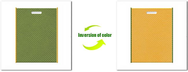 不織布小判抜き袋:No.34グラスグリーンとNo.36シャンパーニュの組み合わせ