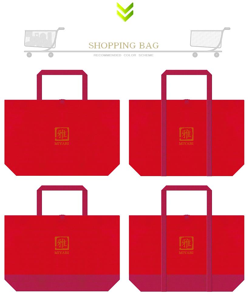 紅色と濃いピンク色の不織布バッグデザイン:京都みやげのショッピングバッグ