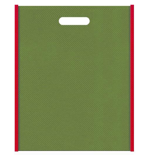 茶会風の不織布バッグ小判抜き配色デザイン:メインカラー草色とサブカラー紅色の色反転