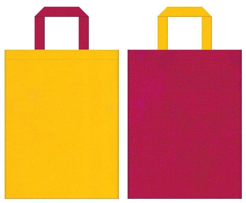 不織布バッグの印刷ロゴ背景レイヤー用デザイン:黄色と濃いピンク色のコーディネート:テーマパーク・ゲーム・おもちゃの販促イベントにお奨めの配色です。