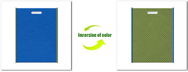 不織布小判抜き袋:No.22スカイブルーとNo.34グラスグリーンの組み合わせ