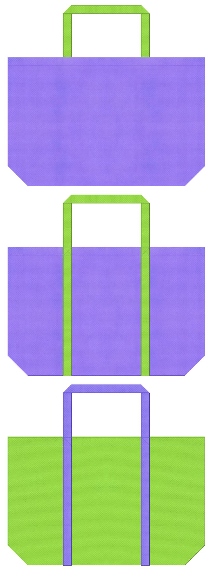 薄紫色と黄緑色の不織布バッグデザイン。あじさい風の配色で、お買い物エコバッグのノベルティにお奨めです。