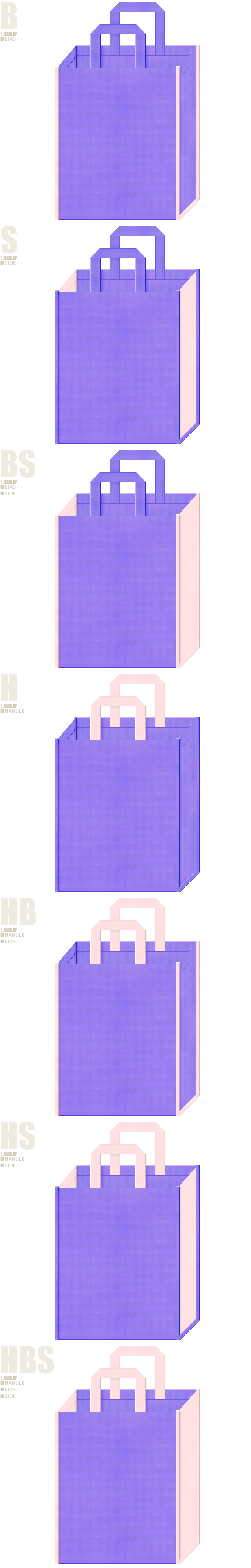 明るめの紫色と桜色、7パターンの不織布トートバッグ配色デザイン例。介護セミナーの資料配布用・介護用品の展示会用バッグにお奨めです。