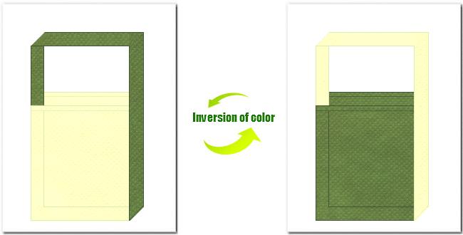 薄黄色と草色の不織布ショルダーバッグのデザイン:お月見イメージの和風柄にお奨めです。