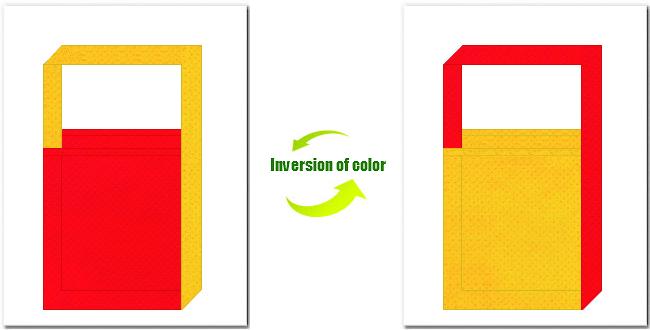 赤色と黄色の不織布ショルダーバッグ