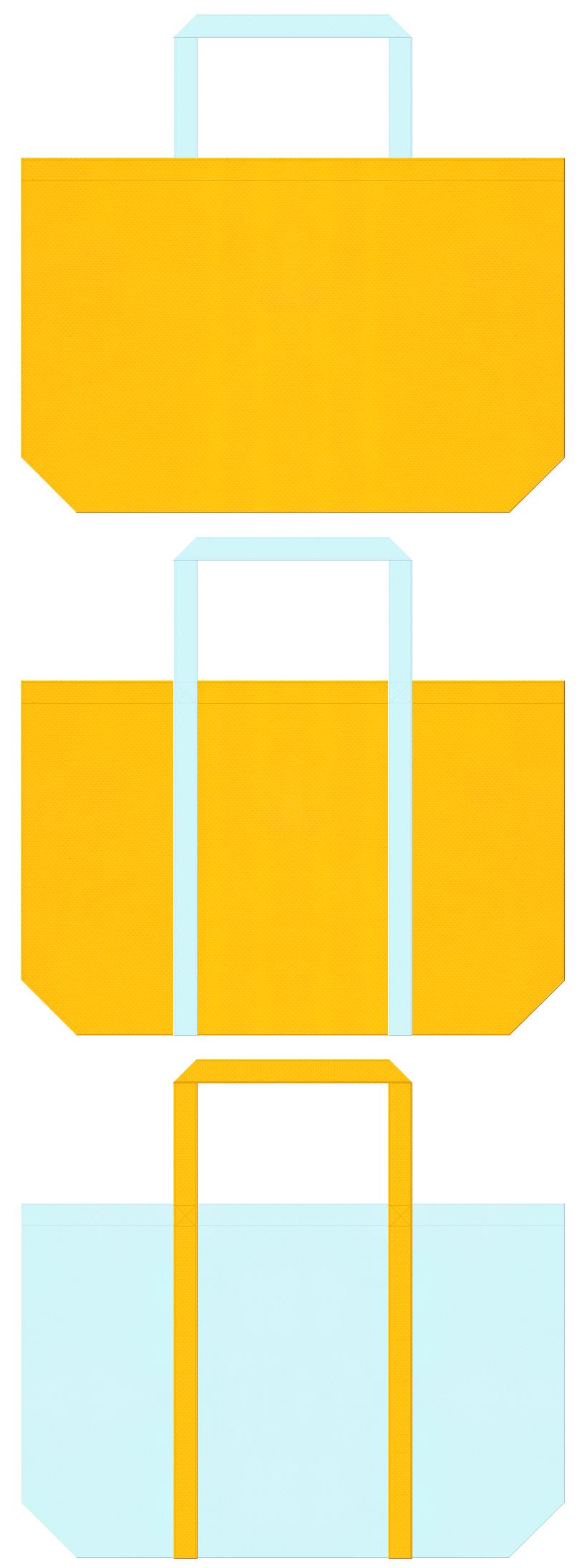 黄色と水色の不織布バッグデザイン。サプリメントの販促ノベルティにお奨めの配色です。