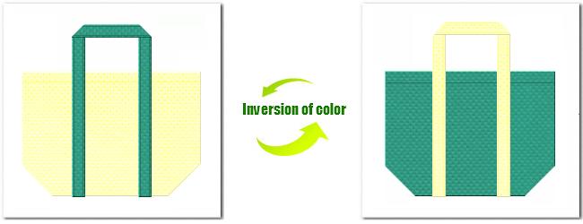 不織布クリームイエローと不織布No.31ライムグリーンの組み合わせのショッピングバッグ
