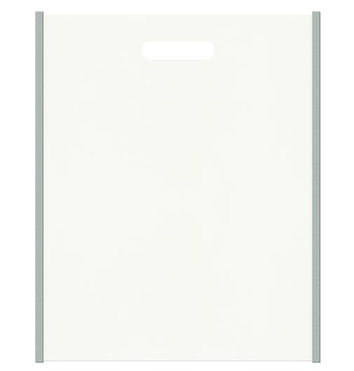 不織布バッグ小判抜き メインカラーグレー色とサブカラーオフホワイト色の色反転