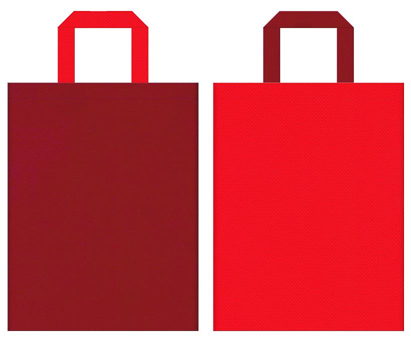 ゲーム・戦国・鎧兜・甲冑・赤備え・お城イベントにお奨めの不織布バッグデザイン:エンジ色と赤色のコーディネート