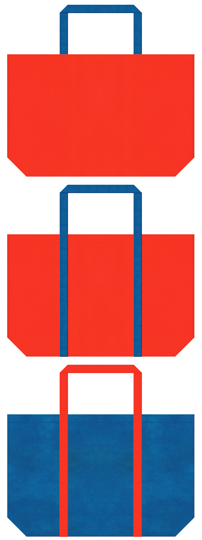 テーマパーク・おもちゃ・キッズイベントにお奨めの不織布バッグデザイン:オレンジ色と青色のコーデ