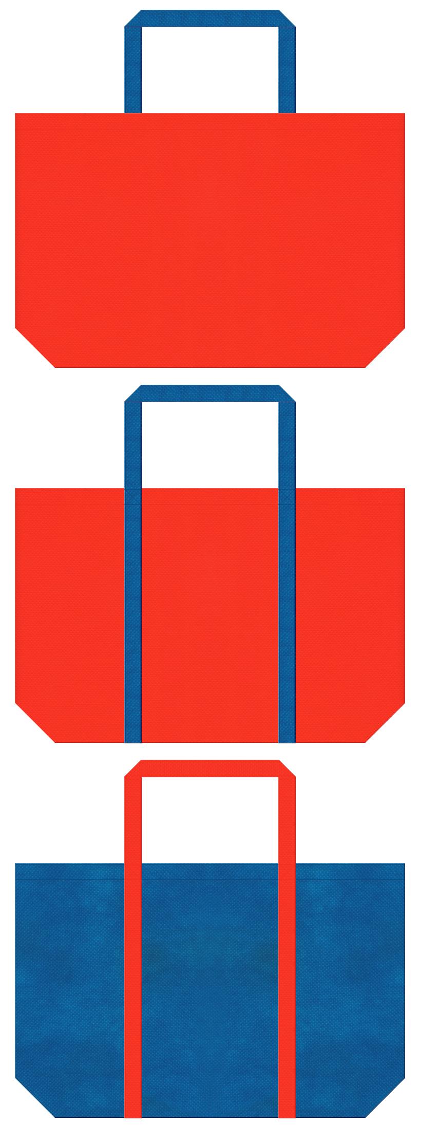 アミューズメント・テーマパーク・キッズ・おもちゃの福袋にお奨めの不織布バッグデザイン:オレンジ色と青色のコーデ