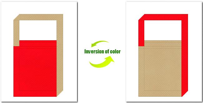 赤色とカーキ色の不織布ショルダーバッグ