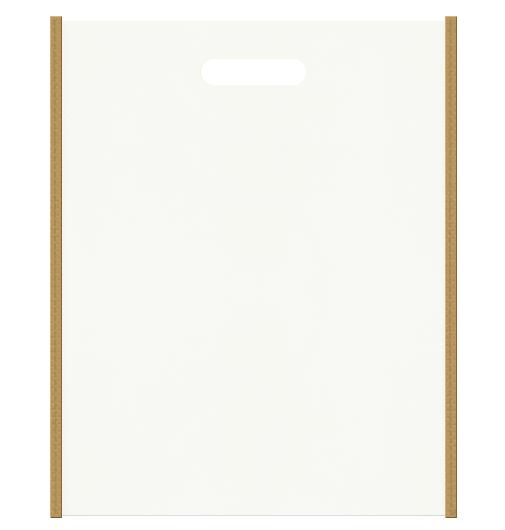 セミナー資料配布用のバッグにお奨めの 織布小判抜き袋デザイン:メインカラーオフホワイト色、サブカラー金色系黄土色