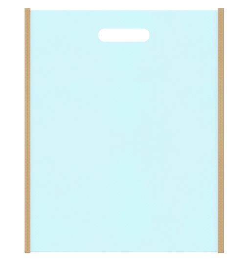 ガーリーデザインにお奨めの不織布バッグ小判抜き配色:メインカラー水色とサブカラーカーキ色