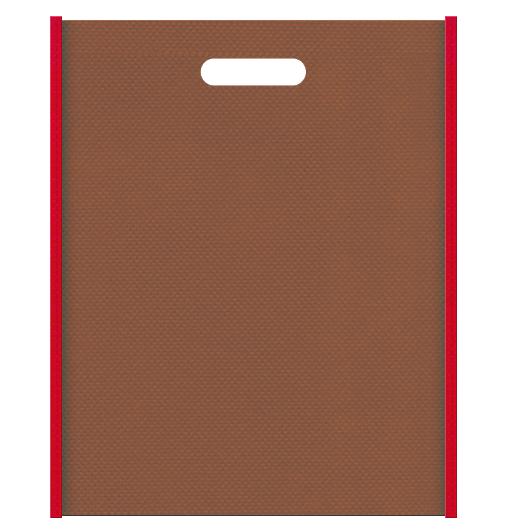 クリスマス・和菓子のギフト用バッグにお奨めの不織布小判抜き袋デザイン:メインカラー茶色、サブカラー紅色