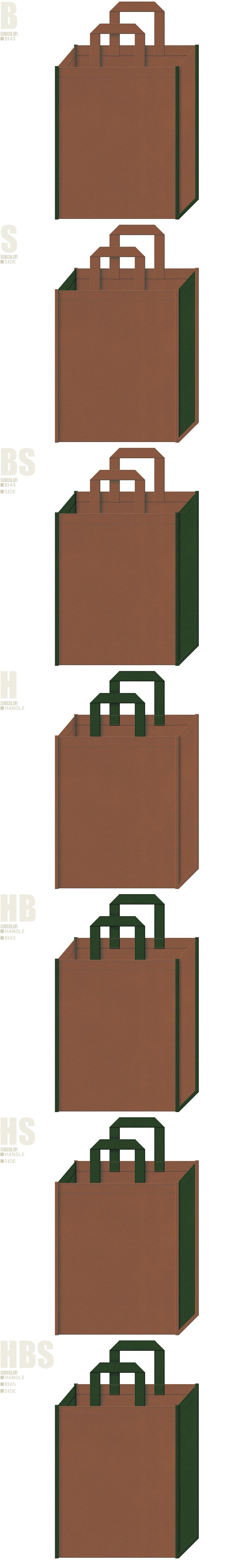 キャンプ用品・テーマーパーク・ゲームのバッグノベルティにお奨めです。茶色と濃緑色、7パターンの不織布トートバッグ配色デザイン例。ジャングル・恐竜のイメージ。