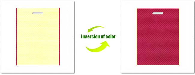不織布小判抜平袋:クリームイエローとNo.39ピンクバイオレットの組み合わせ