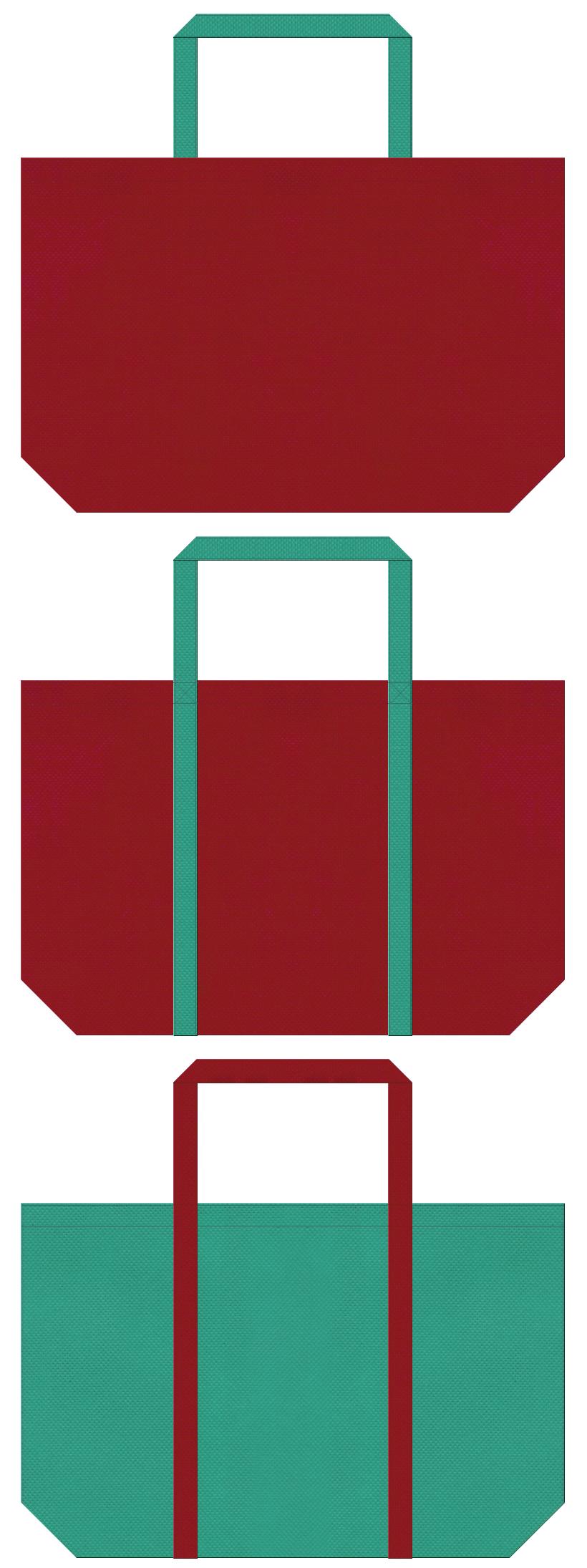 振袖・和雑貨にお奨め:エンジ色と青緑色の不織布ショッピングバッグのデザイン