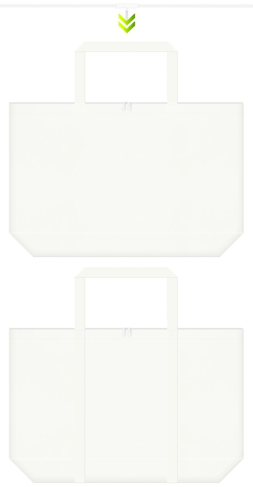 柔らか、ソフト、ナチュラルなイメージのショッピングバッグにお奨め!ファスナー付きのオフホワイト色不織布バッグ