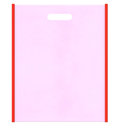 不織布小判抜き袋 メインカラーオレンジ色とサブカラー明るめのピンク色の色反転