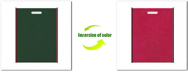 不織布小判抜平袋:No.27ダークグリーンとNo.39ピンクバイオレットの組み合わせ