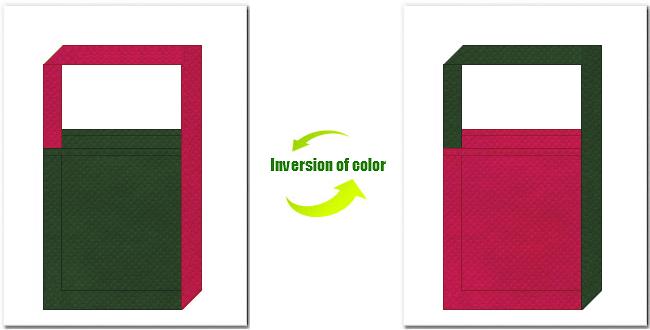 濃緑色と濃いピンク色の不織布ショルダーバッグのデザイン
