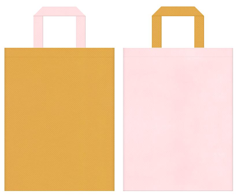 不織布バッグの印刷ロゴ背景レイヤー用デザイン:黄土色と桜色のコーディネート