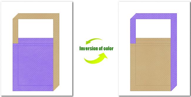 薄紫色とカーキ色の不織布ショルダーバッグのデザイン