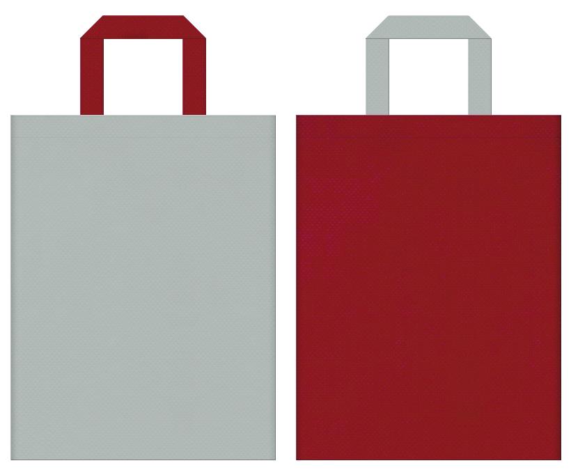 不織布バッグの印刷ロゴ背景レイヤー用デザイン:グレー色とエンジ色のコーディネート