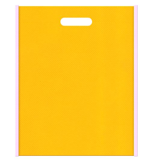 保育セミナー資料配布用のバッグにお奨めの不織布小判抜き袋デザイン:メインカラー黄色、サブカラー明るめのピンク色