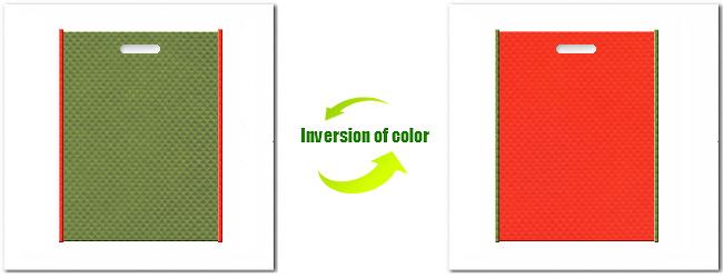不織布小判抜平袋:No.34グラスグリーンとNo.1オレンジの組み合わせ