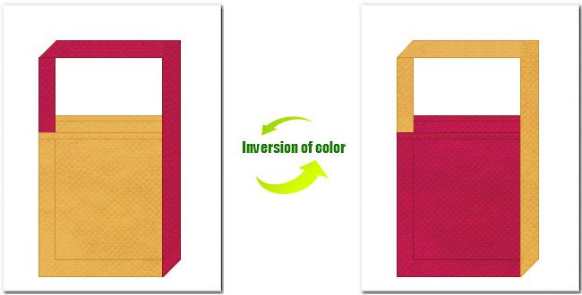 黄土色と濃ピンク色の不織布ショルダーバッグのデザイン